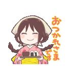 大正処女&昭和オトメ御伽話(桐丘さな)(個別スタンプ:15)