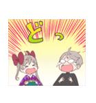 大正処女&昭和オトメ御伽話(桐丘さな)(個別スタンプ:16)