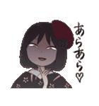 大正処女&昭和オトメ御伽話(桐丘さな)(個別スタンプ:22)