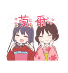 大正処女&昭和オトメ御伽話(桐丘さな)(個別スタンプ:31)