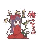 大正処女&昭和オトメ御伽話(桐丘さな)(個別スタンプ:33)