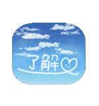 動く♪空とニコちゃん(個別スタンプ:1)