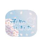 動く♪空とニコちゃん(個別スタンプ:3)