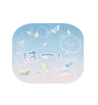 動く♪空とニコちゃん(個別スタンプ:4)