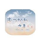 動く♪空とニコちゃん(個別スタンプ:5)