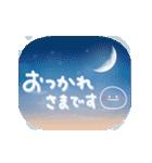 動く♪空とニコちゃん(個別スタンプ:6)