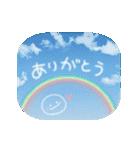 動く♪空とニコちゃん(個別スタンプ:7)