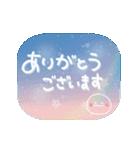 動く♪空とニコちゃん(個別スタンプ:8)