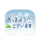 動く♪空とニコちゃん(個別スタンプ:9)