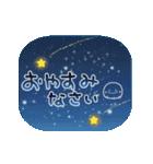 動く♪空とニコちゃん(個別スタンプ:10)