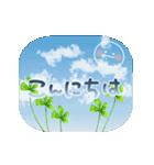 動く♪空とニコちゃん(個別スタンプ:11)