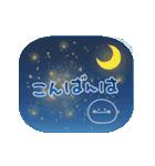 動く♪空とニコちゃん(個別スタンプ:12)