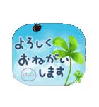 動く♪空とニコちゃん(個別スタンプ:13)