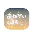 動く♪空とニコちゃん(個別スタンプ:14)