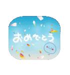 動く♪空とニコちゃん(個別スタンプ:15)