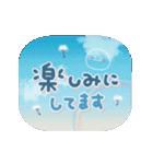 動く♪空とニコちゃん(個別スタンプ:16)