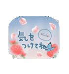 動く♪空とニコちゃん(個別スタンプ:17)
