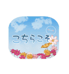動く♪空とニコちゃん(個別スタンプ:18)