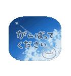 動く♪空とニコちゃん(個別スタンプ:19)