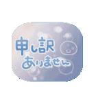 動く♪空とニコちゃん(個別スタンプ:21)