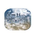 動く♪空とニコちゃん(個別スタンプ:22)