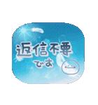 動く♪空とニコちゃん(個別スタンプ:23)