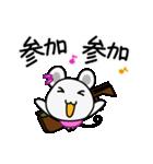 チュー子(中国語版)(個別スタンプ:3)