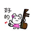チュー子(中国語版)(個別スタンプ:4)