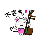 チュー子(中国語版)(個別スタンプ:5)