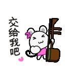 チュー子(中国語版)(個別スタンプ:8)