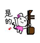 チュー子(中国語版)(個別スタンプ:9)