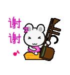 チュー子(中国語版)(個別スタンプ:11)