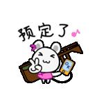 チュー子(中国語版)(個別スタンプ:12)
