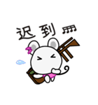 チュー子(中国語版)(個別スタンプ:13)