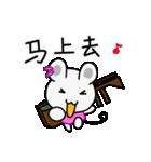 チュー子(中国語版)(個別スタンプ:14)