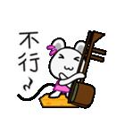 チュー子(中国語版)(個別スタンプ:15)