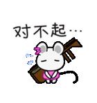 チュー子(中国語版)(個別スタンプ:17)
