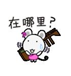 チュー子(中国語版)(個別スタンプ:18)