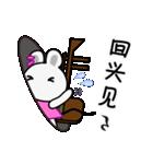 チュー子(中国語版)(個別スタンプ:19)