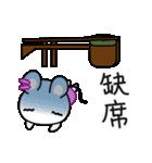 チュー子(中国語版)(個別スタンプ:21)