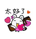チュー子(中国語版)(個別スタンプ:22)