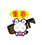 チュー子(中国語版)(個別スタンプ:24)