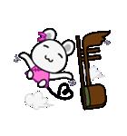 チュー子(中国語版)(個別スタンプ:25)