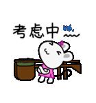 チュー子(中国語版)(個別スタンプ:28)