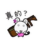 チュー子(中国語版)(個別スタンプ:30)