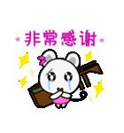 チュー子(中国語版)(個別スタンプ:31)