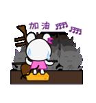 チュー子(中国語版)(個別スタンプ:34)