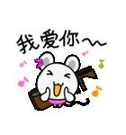 チュー子(中国語版)(個別スタンプ:35)