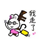 チュー子(中国語版)(個別スタンプ:36)