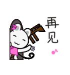 チュー子(中国語版)(個別スタンプ:37)